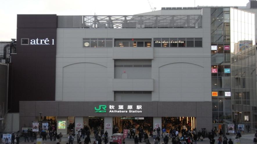 JR秋葉原駅 電気街口 徒歩約6分