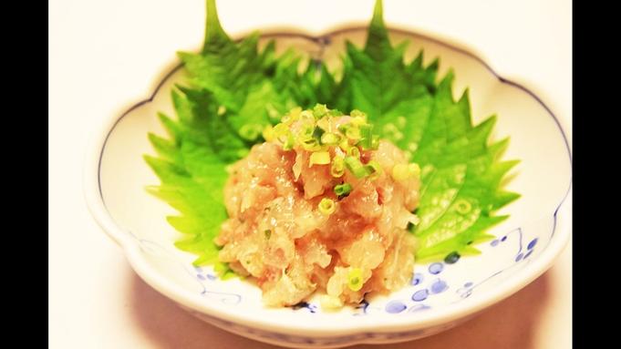 【夕食付】個室でごゆるりと快適なご夕食を★新鮮な地元の海鮮食材を活かした絶品コース料理♪