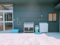【アウトドアスペース】洗濯・水場スペース※水場に近い駐車場有。フロントまでお問い合わせ下さい。