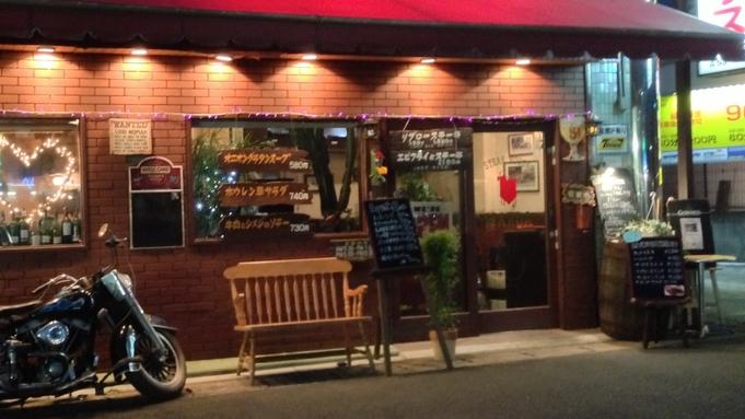 地元で人気のレストランで使える♪ 10,000円分の食事券付プラン◆8/31まで滞在中駐車場無料◆