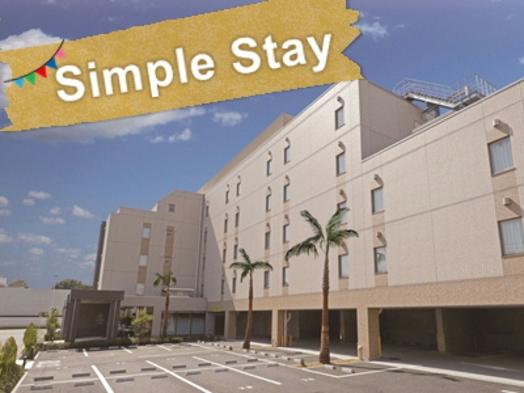 【Simple Stay】■話題の舞浜エリア!送迎バスで楽々移動☆テーマパークへ便利■素泊まりプラン