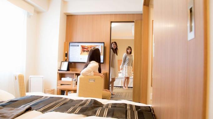 【コネクティングルームプラン】■大人気!家族同室!みんなでワイワイ♪4名〜8名様利用可能 ■素泊まり