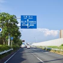 首都高湾岸【東京方面】からホテルまで 2