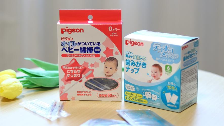 赤ちゃん用綿棒&歯磨きナップ