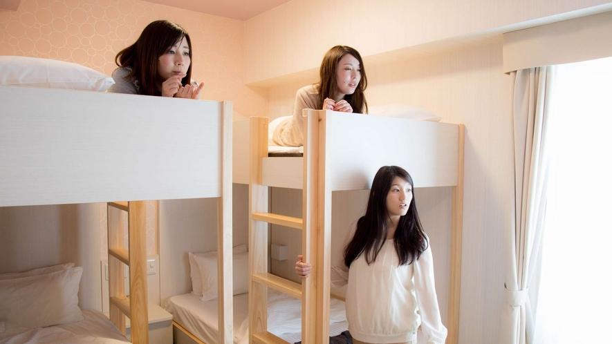 【二段ベッド】