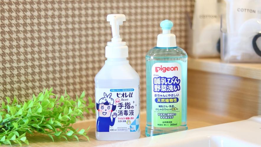 アルコール&哺乳瓶用洗剤