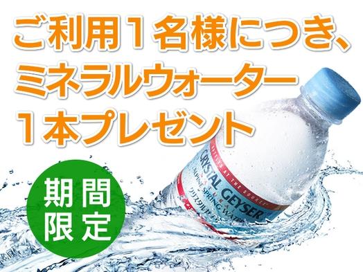 【禁煙】ウィークリープラン(14:00〜12:00)