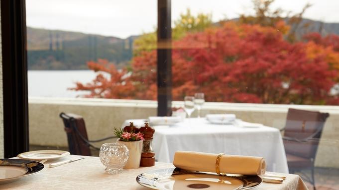 【秋冬旅セール】特別価格!ポイント10倍!グレードアップのお食事「プラチナステイ」