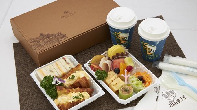 【ミニバーフリー】夕食・朝食をお部屋へお届け! 〜1泊2食付 ルームサービスプラン〜
