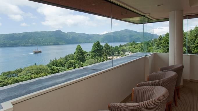 【おひとり様応援】夏季限定!芦ノ湖畔でとっておきのひとり旅〜モーニングボックス付宿泊プラン〜