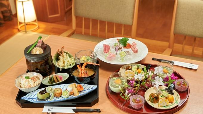 【ご夕食はお部屋で】温泉付き和洋室スペシャルディナー 夕・朝食つき
