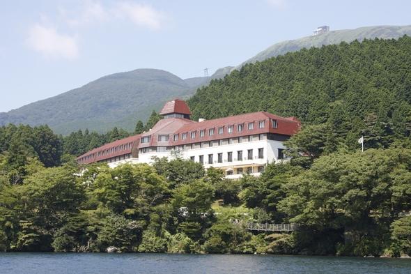 【楽天スーパーSALE】10%OFF!山のホテル伝統の1泊2食付「シーズンセレクション」