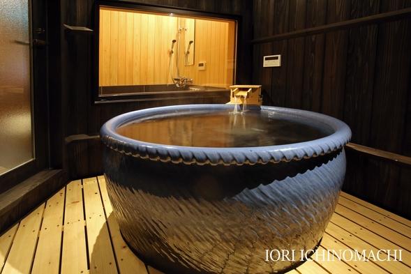 【夕朝食付き・ブリしゃぶセット】IORI ICHINOMACHI 露天風呂付一棟貸切モダン町屋