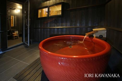 町家 -IORI KAWANAKA-【一棟貸切】
