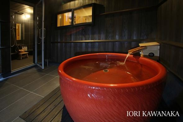 【夕朝食付き・ブリしゃぶセット】IORI KAWANAKA リバービュー露天風呂付一棟貸切町家