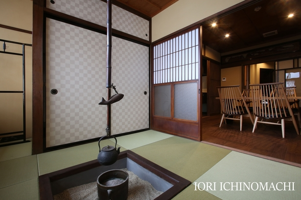 【朝食付き】-IORI ICHINOMACHI- 住むように泊まる露天風呂付一棟貸切モダン町屋