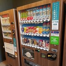 自動販売機コーナーは1階にございます
