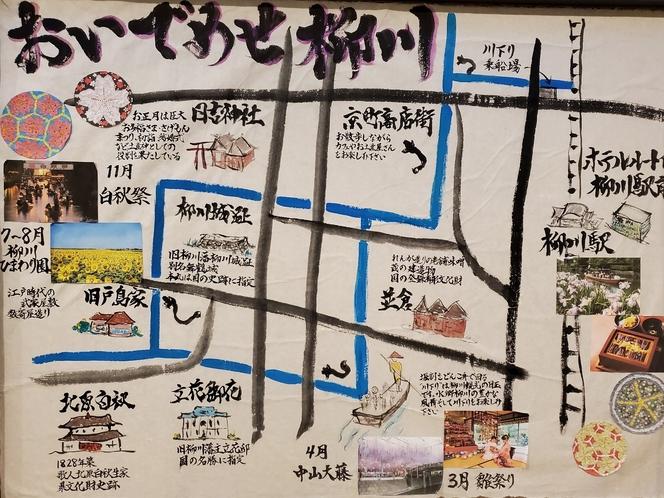 柳川市内の観光地