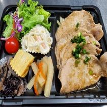 夕食:お弁当「豚の生姜焼き弁当」