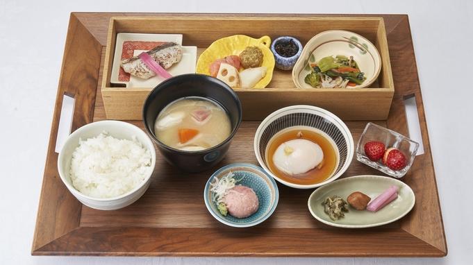【室数限定】10時チェックアウトでお気軽に、お得な箱根旅を♪1泊朝食つき