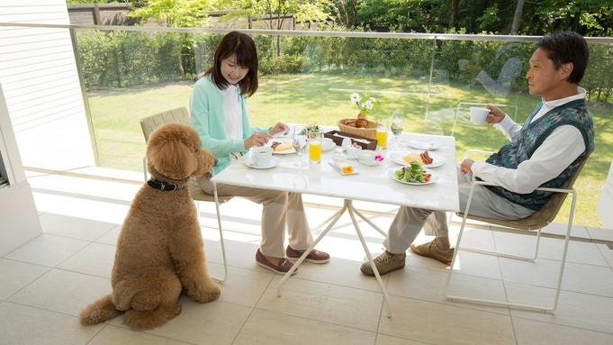 ※【ワンちゃんと一緒】夕・朝食はお部屋でワンちゃんも安心♪「シェフスペシャル」プラン