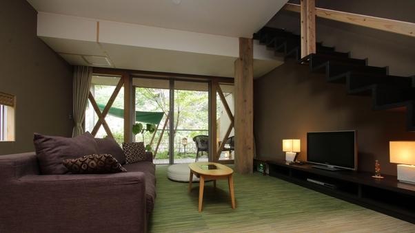 【地・風】2階建て 客室+専用ガーデン=160平米