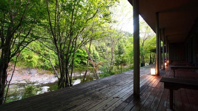 【露天風呂付客室】≪スタンダード〜夏の創作会席〜≫深い森に囲まれた森林リゾート(禁煙)