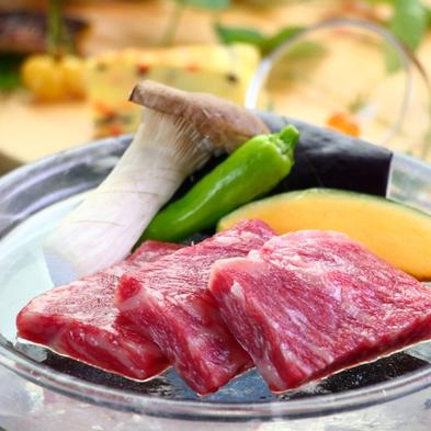 【お肉たっぷりグレードアップ】国産牛や旬の野菜をふんだんに使ったオリジナル創作料理(1泊2食付)