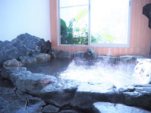 【1人旅×部屋食】☆★露天風呂付客室★☆伊豆とカリフォルニアを愉しむ♪