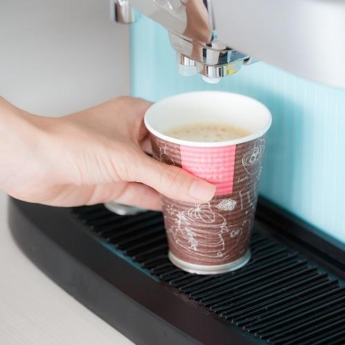 ロビー 無料コーヒーマシン