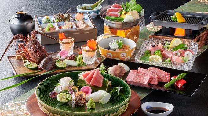 【特撰】お食事処 - 夕食会席・朝食和定食 / 伊勢海老か熊野牛が選べる「熊野彩り会席」