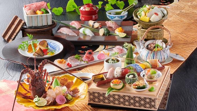 【天/最上階・露天風呂付客室】天宴会席 ラグジュアリーな熊野の休日