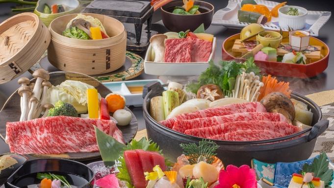 【贅沢】【熊野牛づくし】夕食お部屋食−鉄板焼&すき焼&せいろ蒸★A5ブランド牛を味わう「熊野牛会席」