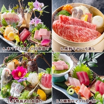 ◆熊野彩り会席(選べる一品)