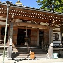 ◆補陀落山寺