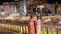 女子旅★色浴衣と湯畑の夜景