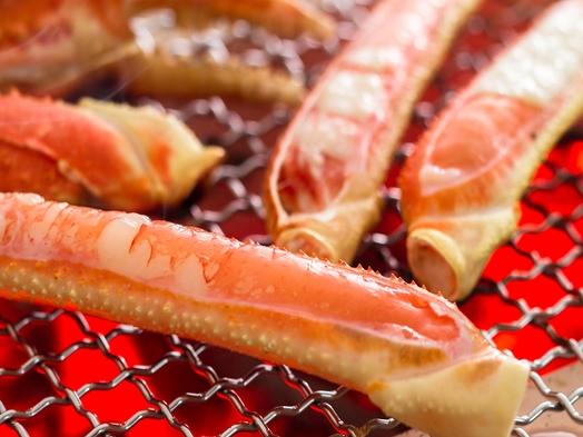 日本海の海幸満載!海鮮炭火焼と鮮度バツグン♪鮮魚舟盛でグルメも納得プラン