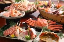 舟盛付カニフルコースのお料理例
