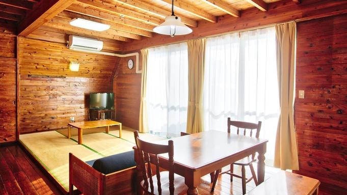 【秋冬旅セール】1棟貸切ペンション♪沖縄の自然と癒しの時間を満喫♪