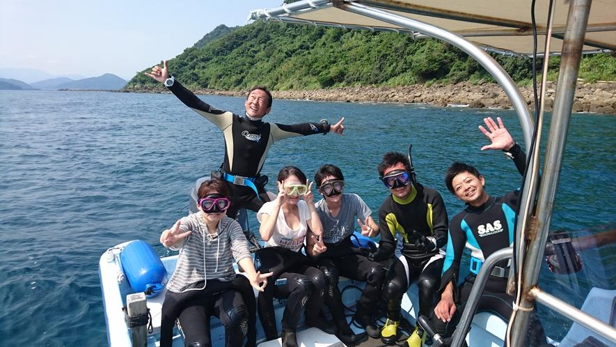 【体験ダイビング】