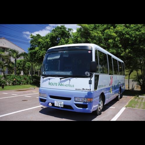 グランヴィリオリゾート石垣島ではマイクロバス2台で南ぬ島石垣空港・ホテル間を巡回致します。