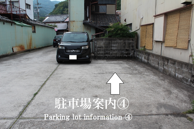 車でお越しの方へ 駐車場案内④