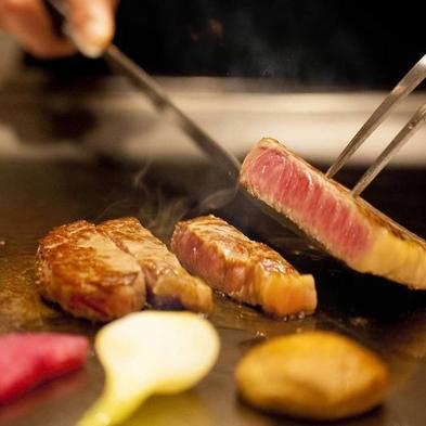 鉄板焼山河 コース料理&ロングステイ(2食付き)