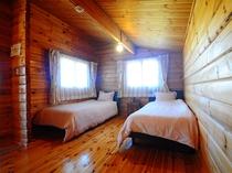 【ログハウス一棟貸】シングルベッド2台