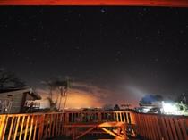 【夜景】満点の星をご覧いただけます☆