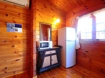 【ログハウス一棟貸】冷蔵庫・電子レンジもご利用いただけます。