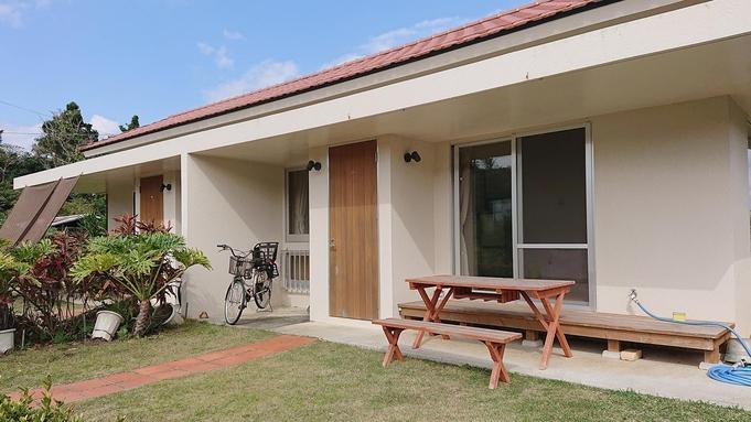 【楽天トラベルセール】<素泊まり>目の前の庭でBBQできる!沖縄の田舎の一軒家で暮らすような滞在を。