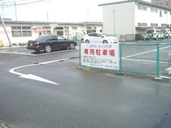 駐車場正面