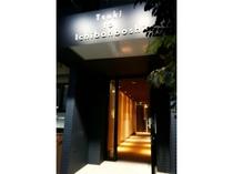 HOTEL Tsuki to Ichibanboshi☆エントランス