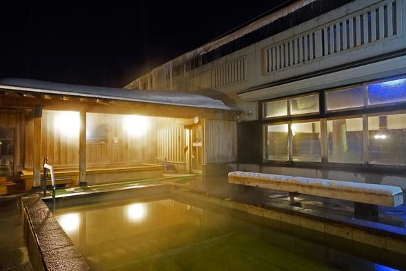 【楽天トラベルセール】ポイント10倍!!温泉でゆったりステイ■素泊まり■